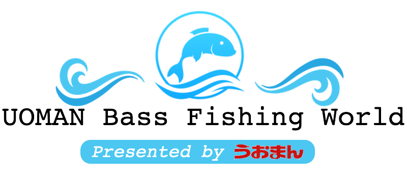 UOMAN Bass Fishing World/魚萬(うおまん)